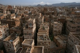 Jeremy Moses | Who is responsible for protecting civilians in Yemen?