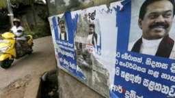 Gilberto Algar-Faria | The UN and Sri Lanka in Testing Times